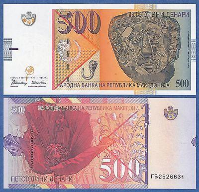 Combine FREE! Macedonia 500 Denari P 17 1996 UNC  Low Shipping