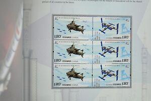 China-PRC-2014-27-BPC-9-Luft-und-Raumfahrt-4635-36-Markenheft-Postfrisch-MNH