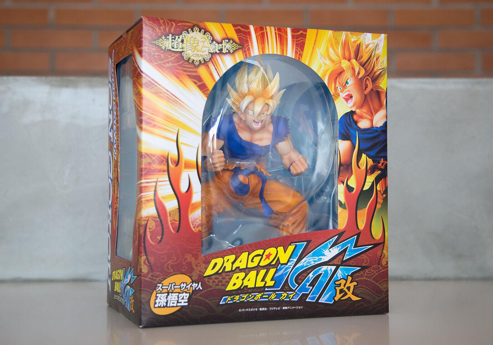 Rare Statue Goku Saiyan V1 (MEDICOS) - Brand New Sealed   Neuf Scellé