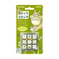 New Studio Ghibli Totoro Anime Mini Rubber Stamp Set of 9 Japan