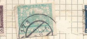 Tchecoslovaquie-1918-Definitives-inscription-034-CESKO-Posta-Slovenska-034-Utilise-BL