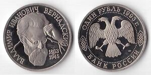 RUSSIA-1-ROUBLE-PROOF-COIN-1993-YEAR-Y-319-1-ACADEMIC-VERNADSKIY