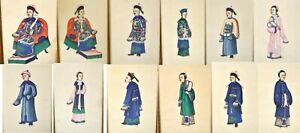 "12 Chinese Frame Rice Paper Watercolor Painting Emperor Empress Figure 7""x3.8"""