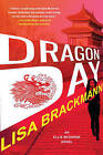Dragon Day by Lisa Brackmann (Paperback, 2016)