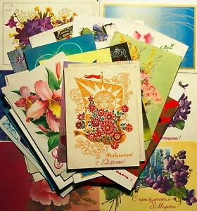 1970-80s-Postcards-posted-Lot-51-pcs-Vintage-Flowers-March-8-Greeting-Cards