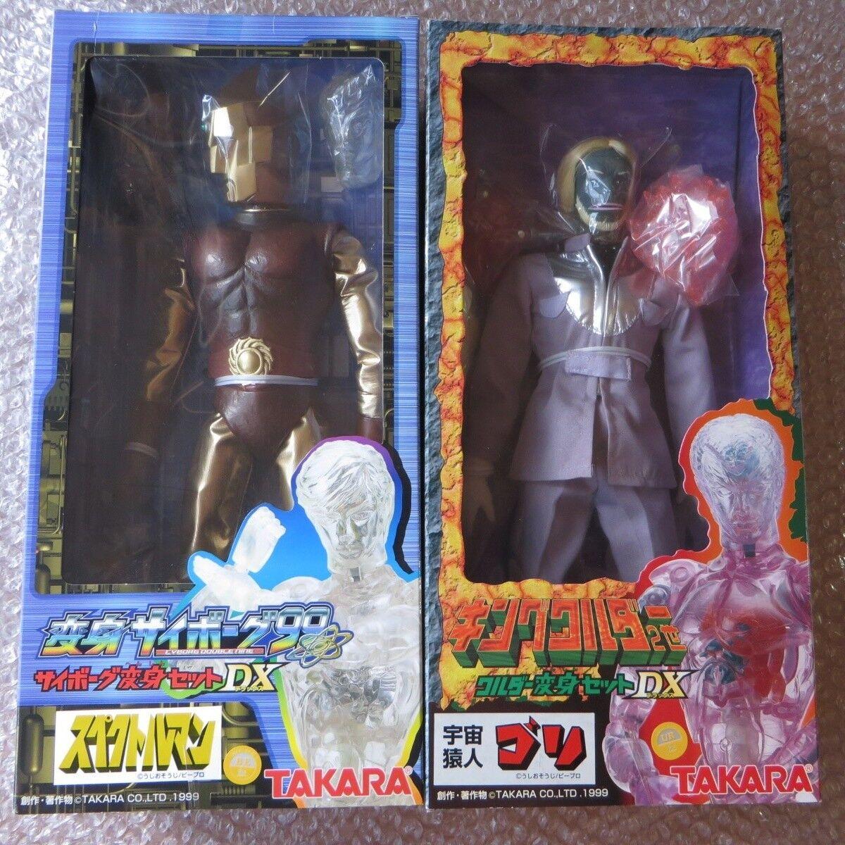 TAKARA Henshin Cyborg 99 Spectleman King Walder II Set DX Figure Toy Vintage A11