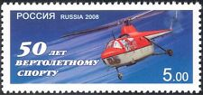 Russia 2008 Helicopter/Aircraft/Flight/Aviation/Sports/Transport 1v (n25830)