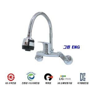 NEW Cobra Kitchen Faucet SGR 115Wall MountRotary