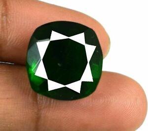 Muzo Colombian Emerald Gemstone 13.85 Ct Natural Cushion AGI Certified G2224