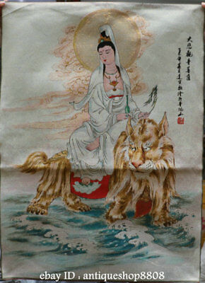 "36/"" Tibet Silk Satin Wenshu Manjushri Ride Lion Goddess Guan Yin Thangka Mural"