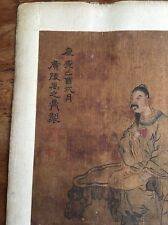 Great Antique Chinese Painting Album 12 Figure Paintings On Silk Artist Signed