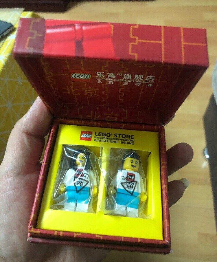 Lego Beijing Store Store Store grand opening Minifigures 6ba277