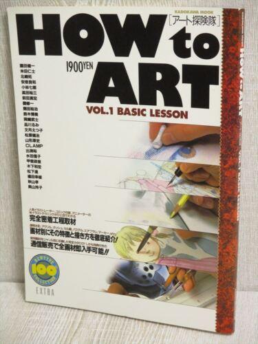 HOW TO ART 1 Art Illustration Magazine KENICHI SONODA Book KD*