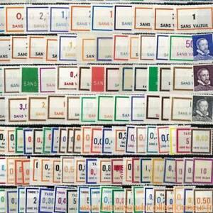 Collection-de-timbres-France-Fictifs