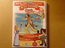 DVD / SIMSALA GRIMM - 3 SPROOKJES VAN GRIMM - HANS EN GRIETJE - RAPONSJE...
