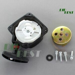 Seilzugstarter-Satz-fuer-Demon-RQ580-RQ-580-Motorsense-Brast-4in1-Plus-2in1