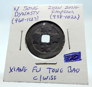 998AD-CHINESE-Northern-Song-Dynasty-Antique-ZHEN-ZONG-Cash-Coin-of-CHINA-i75378