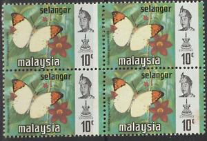 MALAYSIA SELANGOR 1971 BUTTERFLIES 10c B/4 MNH. CAT RM 20