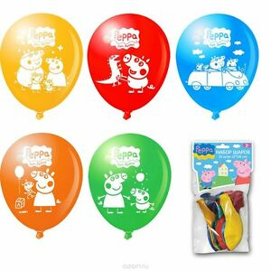 Set-of-air-balloons-Peppa-Pig-with-picture-birthday-party-VAFOR-holiday-10pcs