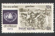 Nepal 1973 FAO/FHH/Freedom From Hunger/Rice/Food/Plants/Nature/Welfare 1v n38913