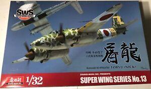 Zoukei-Mura-Kawasaki-Ki-45-Kai-Tei-Toryu-Nick-1-32-NIB-Model-Kit-Sullys-Hobbies