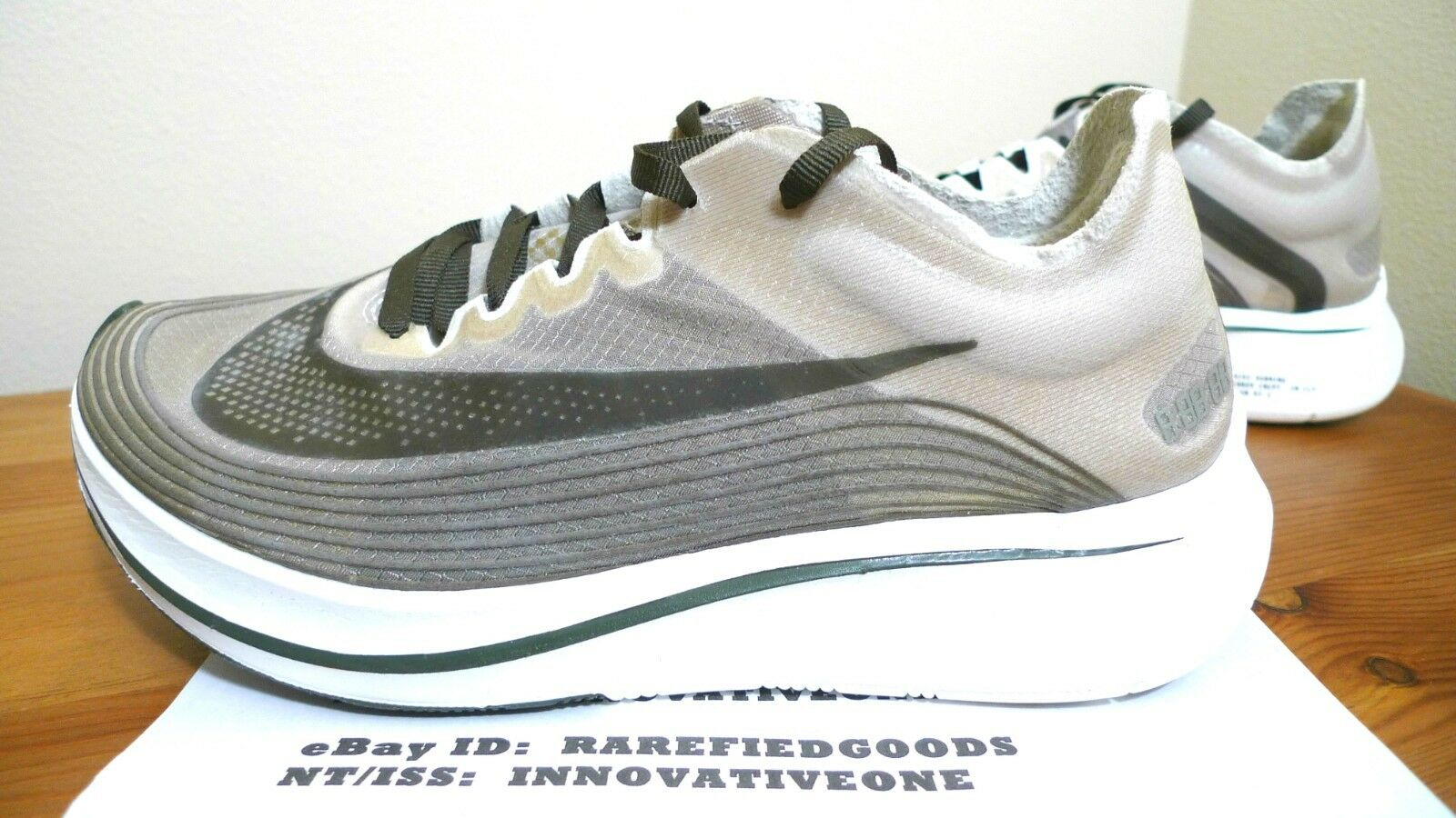 NIKE ZOOM FLY SHANGHAI DARK LODEN GREEN BROWN WHITE SZ 5 MENS OR 6.5 WOMENS