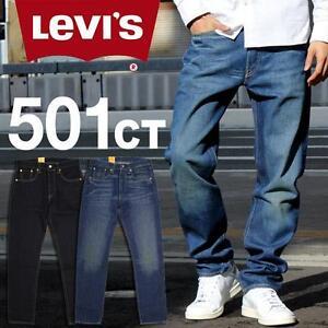 Levi-039-s-501-CT-Men-039-s-Original-Jeans-90-NWT