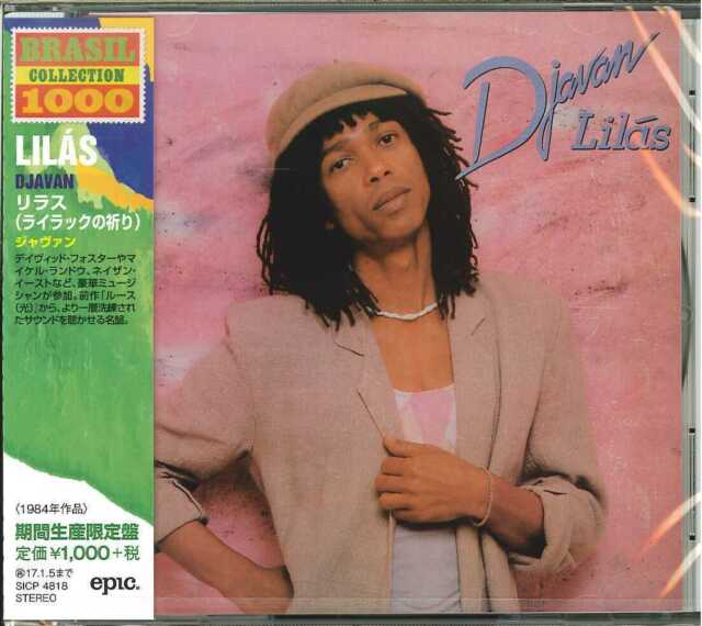 DJAVAN-LILAS-JAPAN CD Ltd/Ed B63