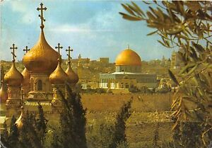 B27875 Jerusalim The Church of st. Mary Magdalene and the Dome israel