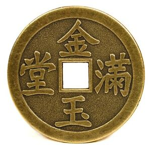 LG-FENG-SHUI-COIN-1-7-034-Lucky-Chinese-Fortune-I-Ching-HIGH-QUALITY-Large-Metal