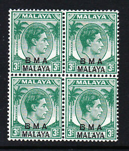 B.M.A.1945-48 3c BLUE-GREEN ON CHALKY PAPER IN BLOCK OF FOUR SG 4b MNH.