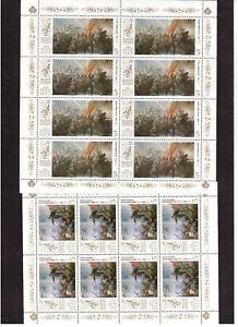 Russia.1987 5 Klb.Mich 5748-5752.+ Klb 5751I Overprint MNH** 72E.4pad.