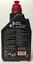 Lubricante-Competicion-Puentes-Diferenciales-Motul-Gear-Competition-75W140-1-L miniatura 2