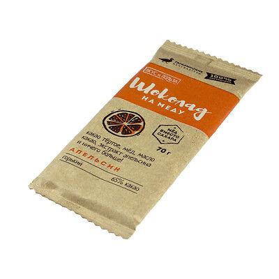 Dark Chocolate Orange Sugar Free Honey-based Organic 70 g