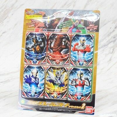 NEW Bandai Ultraman Orb Ultra Fusion Card Special Set 1 /& 2 2017 for DX orbling
