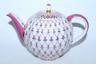 EXCLUSIVE Russian Imperial Lomonosov Porcelain Teapot Tulip Net Blues 2 Gold New