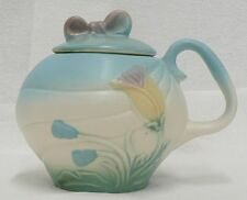 HULL POTTERY SUGAR BOWL WITH LID NUMBER B-22