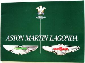 ASTON-MARTIN-amp-LAGONDA-Original-Cars-Sales-Brochure-1985