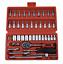 "thumbnail 8 - 46PCS Socket Ratchet Wrench Set Metric Sae Spanner Car Repair Tool Kit 1/4""Drive"