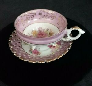 Vintage Lattice Saucer Footed Flower Pink,Yellow, Green& Gold Teacup-3 3/4 x 5