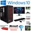 Juegos-PC-Set-22-034-Full-HD-i7-240GB-SSD-1TB-16GB-4-Gb-Gtx-1650-Windows-10-Wifi miniatura 19