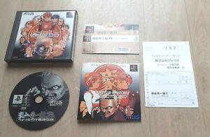Gouketsuji Ichizoku 2 Power Instinct Sony Playstation PS1 NTSC-J JAP JAPAN