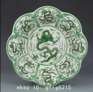 10-6-034-China-antique-porcelain-Ming-Wanli-Green-color-Nine-dragons-pattern-bowl