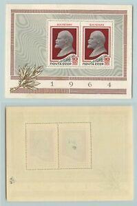 Russia-USSR-1962-SC-2582-MNH-Souvenir-Sheet-rta7039