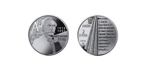 Ukraine 2 UAH Panteleimon Kulish Nickel coin 2019 year