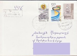 Armenia Registered To Nagorno Karabakh Olympic Olympiad 1996 R1116 Numerous In Variety Stamps