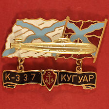 Russian Navy NUCLEAR SUBMARINE K-337 COUGAR Naval Nuke Sub Badge BIG Medal Brass