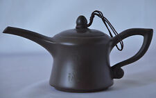 Chinese YiXing ZiSha  Teapot with Mark (T014)