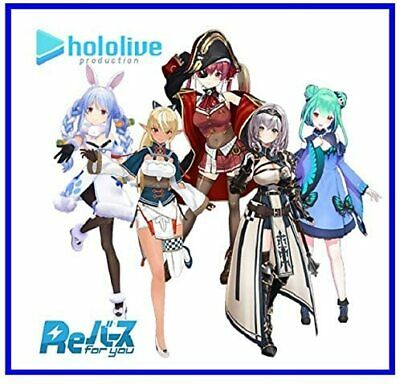 Holo Live 3rd gen Japan New Re berth for you Trial Deck hololive production ver