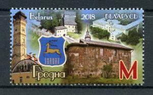Belarus-2018-MNH-Hrodna-Grodno-1v-Set-Landscapes-Tourism-Architecture-Stamps